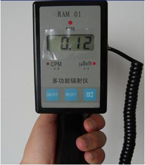 RAM-01多功能辐射检测仪